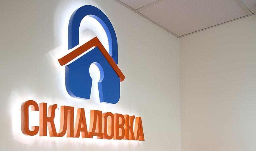 Открытие филиала на Твардовского владение 8, метро Строгино